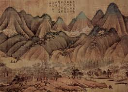 Ancient Chinese Artists