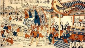 Ancient Chinese Battles and Wars