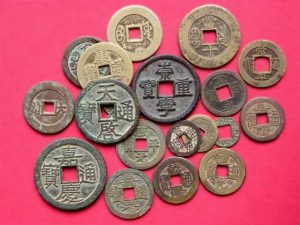 Ancient Chinese Coins and Coinage