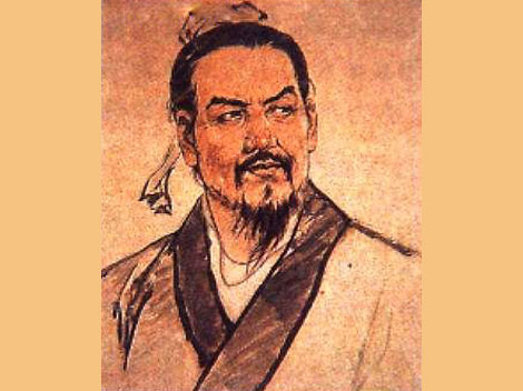 Ancient-Chinese-Philosophers