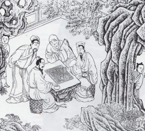 Ancient Chinese Scholars