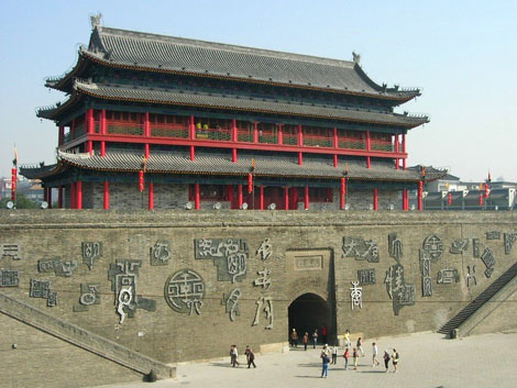 Ancient Chinese Capitals cities of various dynasties